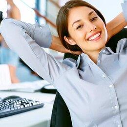 Менеджеры - Сотрудник по обработке входящих заявок , 0