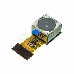 Прочие запасные части - Камера для Sony D5803 Xperia Z3 Compact (задняя), 0