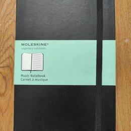 Бумажная продукция - Moleskine Молескин Music Notebook, 0