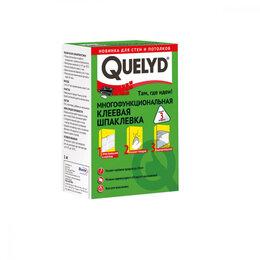 Строительные смеси и сыпучие материалы - Многофункциональная клеевая шпаклевка Quelyd 30602867, 0