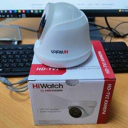 Камеры видеонаблюдения - Видеокамера уличная hiwatch, ds-T233, 0