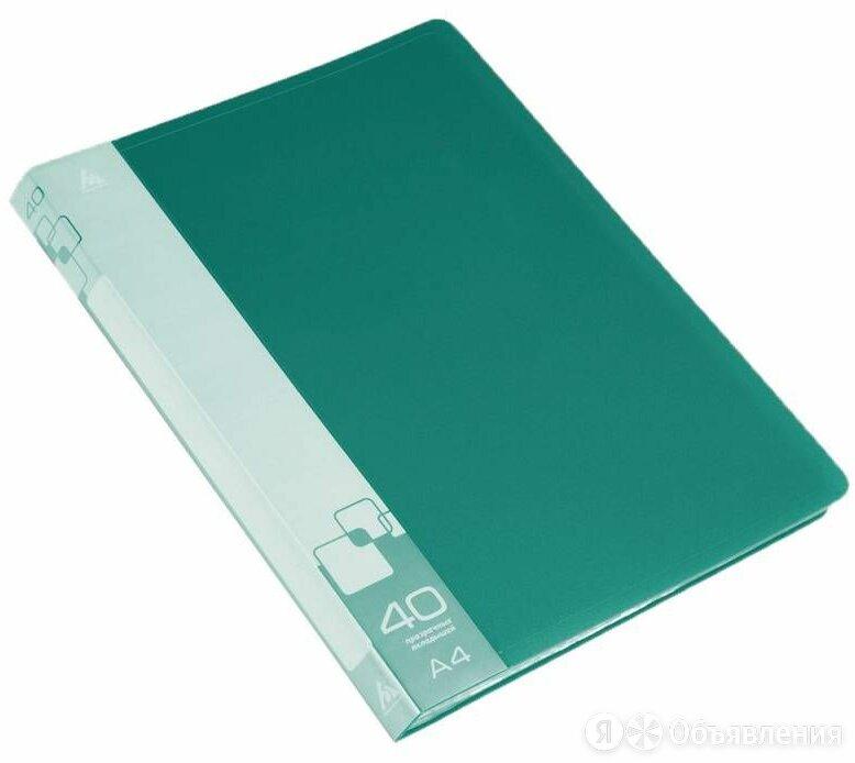 Папка с 40 файлами BPV40 зеленая,кор 20мм по цене 120₽ - Канцелярские принадлежности, фото 0
