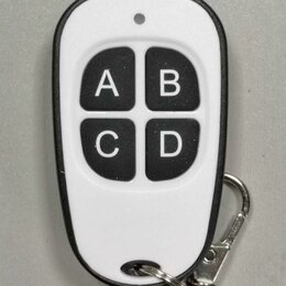 Аксессуары и запчасти - Пульт Sdbl7 V2.1 для DoorHan/AN-Motors/Came/Nice, 0