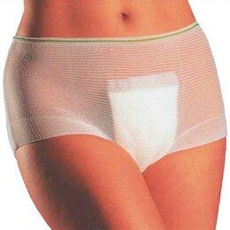 Средства для интимной гигиены - Трусики сетчатые SAN SENI (XL) для фиксации послеродовых прокладок, вкладышей №1, 0