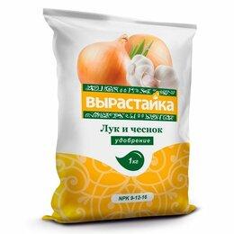Лук-севок, семенной картофель, чеснок - Удобрение Вырастайка Лук, Чеснок 1 кг, 0
