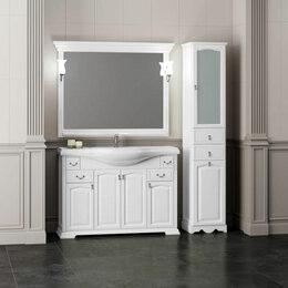Раковины, пьедесталы - Мебель для ванной Opadiris Риспекто 120 белая матовая, 0