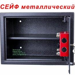 Сейфы - Сейф металлический Замок механический  вместимость 16 л. Новый, 0