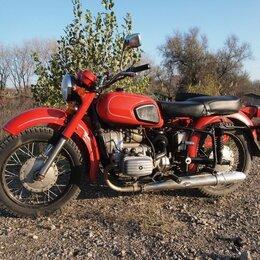 Мото- и электротранспорт - Мотоцикл днепр мт 11-36 красный, 0