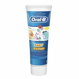 Гигиена полости рта - Паста зубная для детей Baby 75мл Мягкий вкус, 0