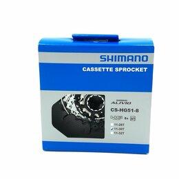 Бейсбол - Кассета велосипедная Shimano Alivio 8х11-30 IG/HG серебристая ECSHG518130 2-20, 0