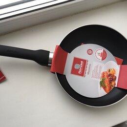 Сковороды и сотейники - Сковорода Rondell Massimo 24 см новая, 0