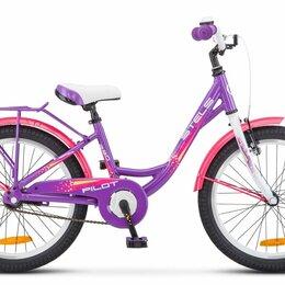 Велосипеды - Велосипед Stels Pilot 220 Lady детский, 0