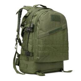 Рюкзаки - Тактический рюкзак martin 5078, 35л, 0