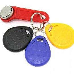 Ключи и брелоки - Универсальные ключи для домофона, дубликаторы, заготовки., 0