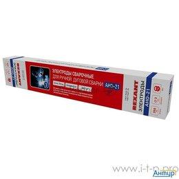 Электроды, проволока, прутки - Электрод 450 мм АНО-21 5 мм 1 кг, 0