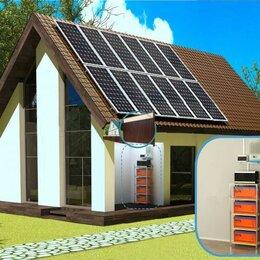 Солнечные батареи - Солнечная электростанция Автономный 3600, 0