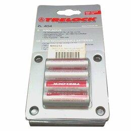 Батарейки - Аккумуляторы TRELOCK ZL 404 АА, 1800 mAh, 4шт, 0