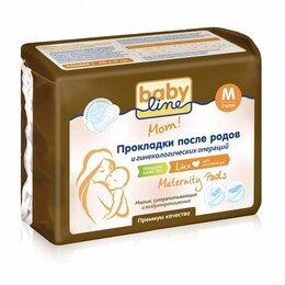Прокладки и тампоны - Babyline Прокладки после родов и гинекологических операций размер М (12шт) 5шт, 0