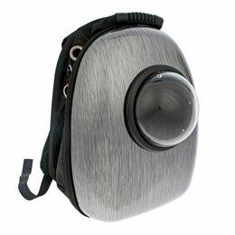 Транспортировка, переноски - Рюкзак для переноски животных с окном для обзора, 32 х 25 х 42 см, серебристо..., 0