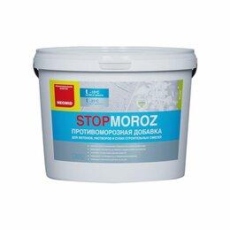 Растворители - Неомид NITCAL Stop Мороз добавка противоморозная для бетонов и растворов (1.5 кг, 0