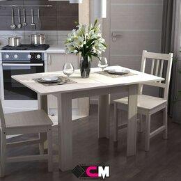 Столы и столики - Стол раскладной, 0