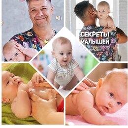 Сертификаты, курсы, мастер-классы - Малышовый фитнес видео Новокриницкий , 0