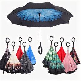 Зонты и трости - Зонтик обратный, 0