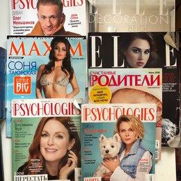 Журналы и газеты - Журналы Психология,Elle,Elle Decoration,Maxim,Parents, 0
