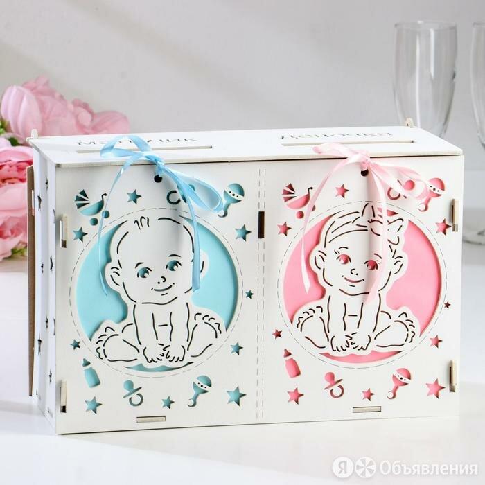 Свадебный банк для сбора денег 'На новорожденных. Малыши', розово-голубой, 27... по цене 1028₽ - Свадебные украшения, фото 0
