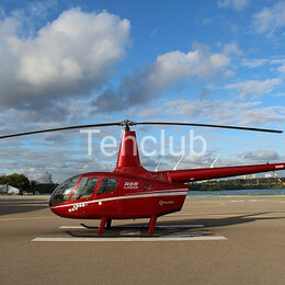 Вертолеты - Вертолет Robinson R66 Turbine, 2011 г., 0
