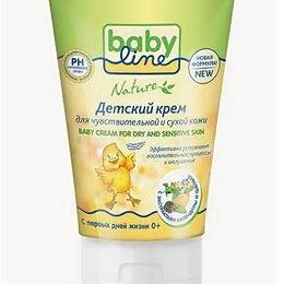 Уход за кожей - Babyline Nature Детский крем для чувствительной сухой кожи (туба) (12) 125мл, 0