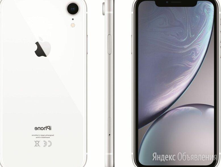 Iphone XR белый по цене 40000₽ - Мобильные телефоны, фото 0