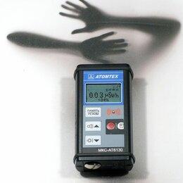 Измерительные инструменты и приборы - Дозиметр - радиометр Атомтех МКС-АТ6130, 0