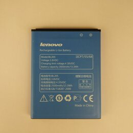 Аккумуляторы - Аккумулятор для Lenovo P770, (BL205) 3.8V 3500mAh  , 0