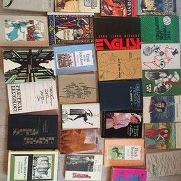 Литература на иностранных языках - книги на английском 1960-1970гг, 0