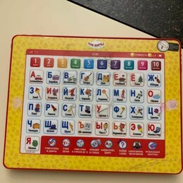 """Развивающие игрушки - Сенсорный планшет """"азбука и счёт. три кота"""", 0"""