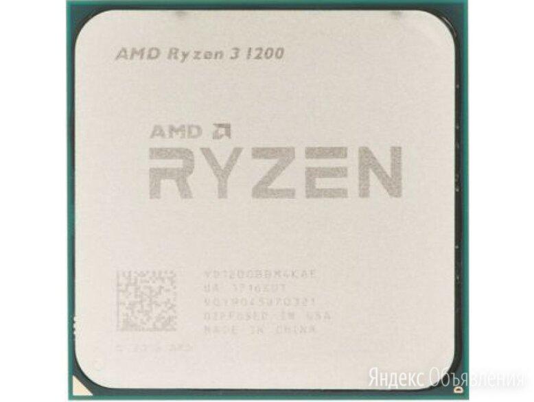 Процессор AMD R3-1200G 3,4 GHz (S-AM4 RYZEN 65W) ( по цене 7097₽ - Процессоры (CPU), фото 0