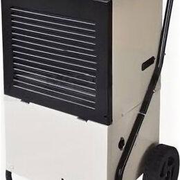 Осушители воздуха - Осушитель воздуха MASTER DH-772 полупрофессиональный, стандарт [DH 772], 0