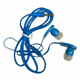 Наушники и Bluetooth-гарнитуры - Наушники проводные (блистер упак.) синие, 0