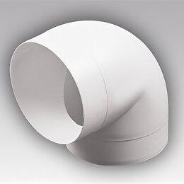 Топливные материалы - В12,5-15ККП Колено 90 для круглых воздуховодов D125, 0