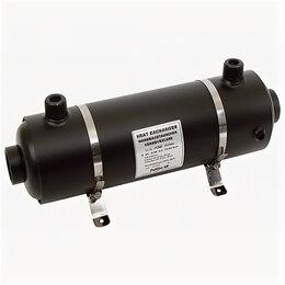 Водонагреватели - Теплообменник горизонтальный 75 кВт HI-Flo (11394), 0