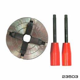 Принадлежности и запчасти для станков - Патрон токарный для Корвет-К74, К75, К76 23503, 0