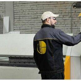 Рабочие - Слесарь - сборщик алюминиевых конструкций, 0