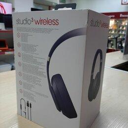 Наушники и Bluetooth-гарнитуры - Наушники накладные Bluetooth Beats Studio3 Wireless Blue  , 0