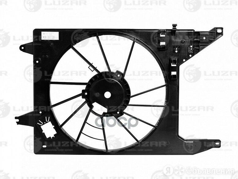 Кожух Э/Вентилятора  Renault Logan (08-)/Lada Largus (12-) А/С Luzar арт. LFS... по цене 3050₽ - Отопление и кондиционирование , фото 0