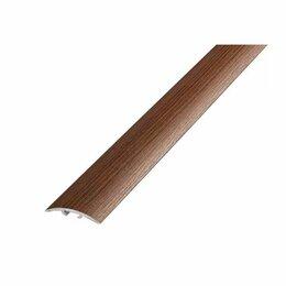 Плинтусы, пороги и комплектующие - Прямой алюминиевый порог Лука УТ000066291, 0