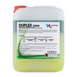 Моющие средства - Двухкомпонентное средство для бесконтактной мойки автомобиля ХИМТЕК DUPLEX GRUN, 0