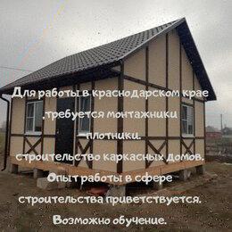 Плотники - Монтажник плотник, 0