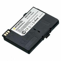 Аккумуляторы - Аккумулятор для радиотелефона Siemens EBA-510, 0
