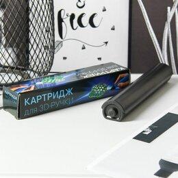 Расходные материалы для 3D печати - Картридж сменный жидкого пластика для 3D ручки, цвет желтый, 0